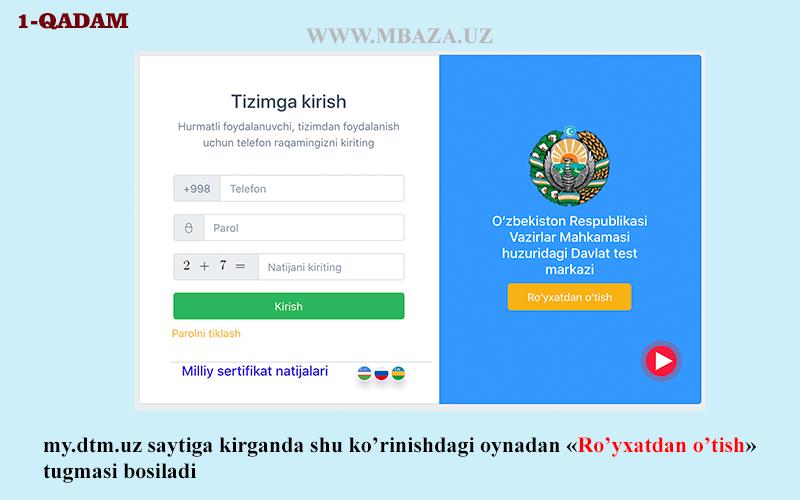 my.dtm.uz saytidan ro'yxatdan o'tish 01